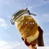 儲物罐 宜家考肯粗糧附蓋罐玻璃食品密封罐蜂蜜檸檬 排毒檸檬酵素罐  居優佳品igo