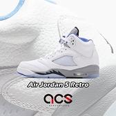 Nike 籃球鞋 Air Jordan 5 Retro GS Stealth 2.0 白 藍 銀 喬丹 5代 女鞋 大童鞋 AJ5 【ACS】 440888-140