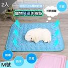 【南紡購物中心】【藻土屋】寵物薄冰絲涼感墊(M號)X2