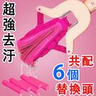 【魔法必潔】強力去污免手洗膠棉拖把-玫紅特別版+5替換頭