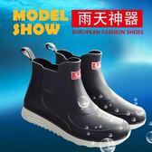 男士雨鞋 短筒防滑加絨水鞋 廚房工作鞋洗車平底時尚雨靴  【快速出貨八折下殺】