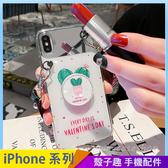 仙人球鏡面殼 iPhone XS Max XR iPhone i7 i8 i6 i6s plus 手機殼 補妝鏡 懶人支架 吊繩掛繩 防摔軟框