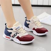 大棉超保暖男童鞋子加絨兒童運動鞋中大童男孩跑步鞋女童鞋子『夢娜麗莎精品館』