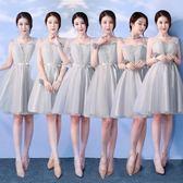 伴娘禮服短款2018新款韓版夏灰色伴娘服姐妹裙畢業小禮服晚禮服女  無糖工作室