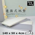 【限時特價↘】小鹿蔓蔓 Mang Mang 兒童4cm防護地墊/床邊墊(大單片2入)