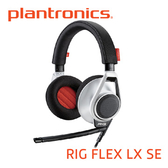 Plantronics 繽特力 RIG FLEX SE 遊戲 電競耳機