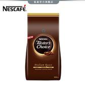 【雀巢 Nestle】美式鑑賞 中烘焙義式濃縮風味 咖啡豆 500g