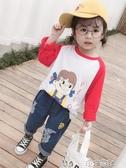 女童t恤長袖新款洋氣1歲兒童秋季體恤上衣2女寶寶秋裝打底衫3 港仔HS