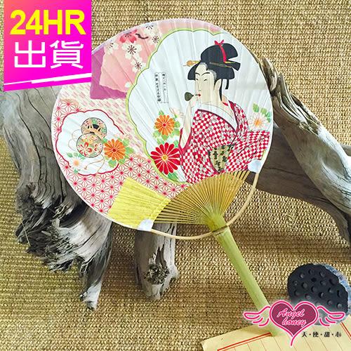 角色扮演道具 粉 古代美人 日式和風祭典扇子 浴衣和服角色服 天使甜心Angel Honey