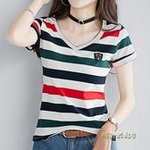 條紋t恤女短袖純棉夏季2020新款韓版修身顯瘦百搭ins上衣服女裝潮「時尚彩紅屋」