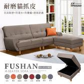 IHouse-富山 貓抓皮獨立筒功能收納L型沙發(毛小孩首選)咖啡