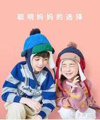 帽子 兒童帽子圍巾手套加絨厚秋冬季男童女童小孩冬天寶寶護耳雷鋒帽潮 完美情人