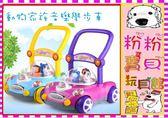 *粉粉寶貝玩具*多功能動物家族音樂學步手推車~寶寶學步車/助步車~有趣實用又安全喔~