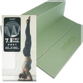 【九元生活百貨】9uLife 雙色折疊式瑜珈墊 M0600 附收納背袋 超厚瑜珈墊 輕量厚片 歐規環保標準 MIT