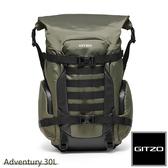 【聖影數位】法國 Gitzo Adventury 探險家雙肩後背包 GCBAVT-BP-30 【公司貨】