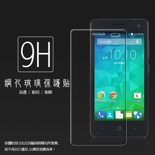 ☆超高規格強化技術 台灣大哥大 TWM Amazing A5S 鋼化玻璃保護貼/強化保護貼/9H硬度