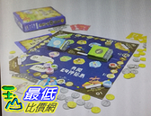 [COSCO代購] W118218 王宏哲情緒桌遊書: EQ的力量+勇闖EQ神秘島