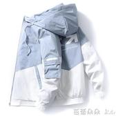 防曬衣夏季夾克男超薄透氣春秋外套褂子青少流防嗮服-Ballet朵朵