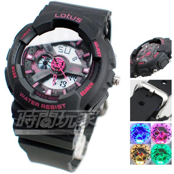 Lotus 多功能雙顯錶 電子錶 雙顯電子+指針 女錶 黑色/桃紅/粉紅色 LS-1024-02黑桃