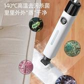 多功能高溫蒸汽拖把非無線電動拖地機殺菌智能溫控家用拖把清潔機