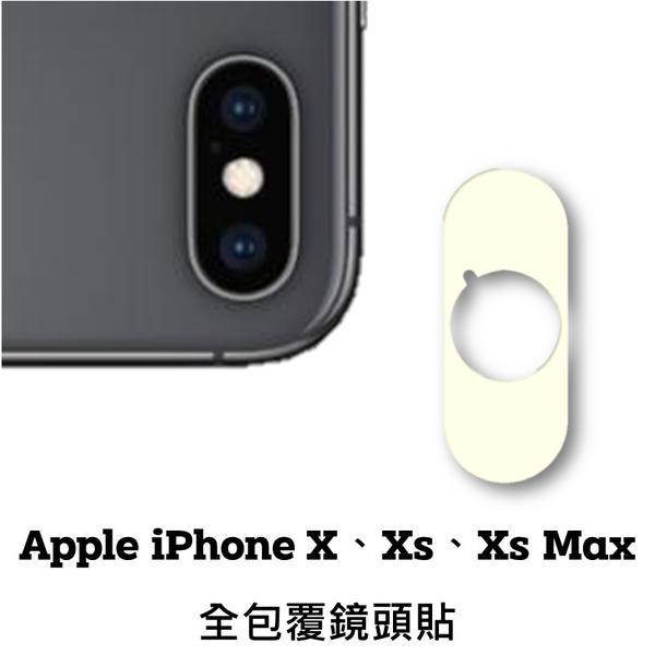 Apple iPhone XS 玻璃鏡頭貼 鏡頭保護貼