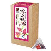 豐滿生技 洛神花茶 3gx10入/盒