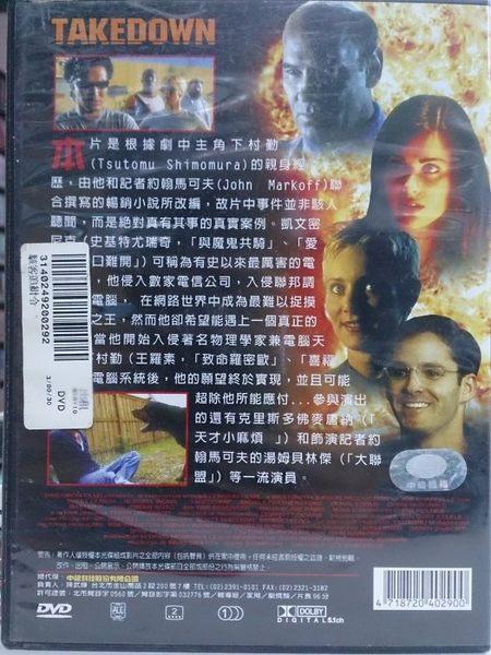 影音專賣店-P02-223-正版DVD-電影【雪人】-麥克法斯賓達 蕾貝卡弗格森 夏綠蒂甘絲柏格 JK 西蒙斯