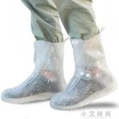 雨鞋女韓版可愛防水防雨鞋套男雨天防滑加厚耐磨底成人雨靴套 小艾時尚