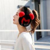 保暖耳罩 耳套耳罩保暖女護耳朵罩耳包冬季潮流耳捂子耳暖韓版可愛 俏女孩