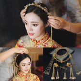 新娘頭飾結婚古裝發飾套裝中式復古流蘇鳳冠秀禾服配飾「青木鋪子」