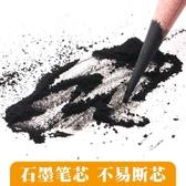 鉛筆馬力素描套裝軟中硬炭筆全套2h4b6b8b軟碳專業