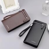 手拿包長款皮夾-多卡位大容量純色拉鏈男手機包2色73pp292【時尚巴黎】