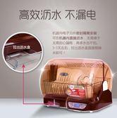 全自動筷子消毒機餐具碗碟筷瀝水架烘乾收納盒消毒櫃家用迷你  極客玩家  igo  220v