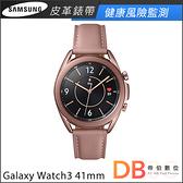 Samsung Galaxy Watch3 不鏽鋼 41mm (藍牙) 智慧型手錶(R850)(6期0利率)-送充電線