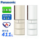 Panasonic國際 411L五門變頻...