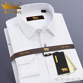 KIN DON/金盾男裝長袖襯衫男士商務休閒正裝上班免燙職業裝白襯衣晴天時尚