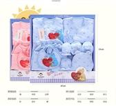 新生嬰兒衣服禮盒套裝秋冬季滿月初生男 女寶寶0-6個月3用品大全