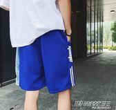 短褲男五分褲男夏韓版潮流中褲運動休閒褲子青少年學生寬鬆沙灘褲 时尚教主