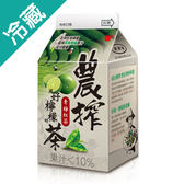 農搾檸檬紅茶375ML  /盒【愛買冷藏】