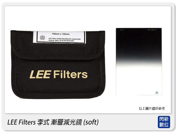 【分期0利率,免運費】LEE Filter 6ND 李式漸層鏡 方型漸層鏡 SOFT 減2格 ND4(高反差用 免搖黑卡)