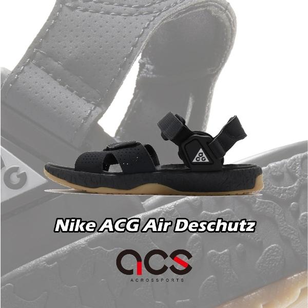 Nike 涼拖鞋 ACG Air Deschutz 黑 咖啡 男鞋 復古 戶外風格 涼鞋 【ACS】 CT3303-001