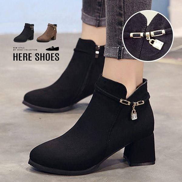 [Here Shoes]零碼35 靴子-秋冬絨面尖頭水鑽側拉鍊短筒磨砂5.5CM中粗跟短靴─KW8655