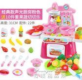 過家家兒童女童廚房玩具小女孩做飯寶寶仿真廚具套裝3-6歲igo  麥琪精品屋
