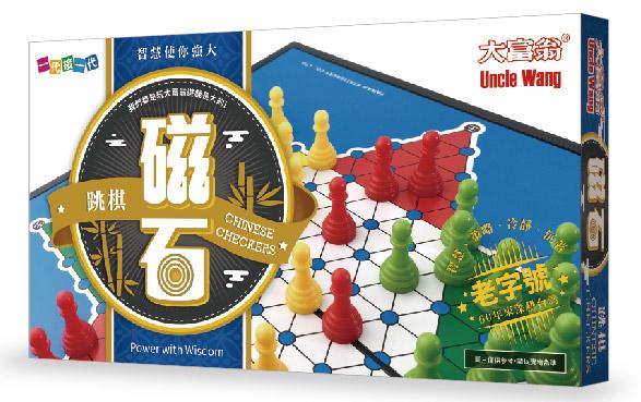 『高雄龐奇桌遊』大富翁 新磁石跳棋 (大) 繁體中文版 正版桌上遊戲專賣店