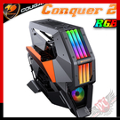 [ PC PARTY ]美洲獅 COUGAR CONQUER II RGB 電腦機殼
