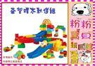 *粉粉寶貝玩具*兒童益智軌道拼裝積木~4...