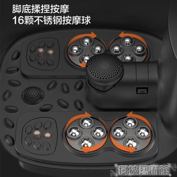 泡腳機 智米S3智能足浴盆全自動按摩加熱洗腳盆烘干深桶泡腳桶電動足浴器 220V DF 科技藝術館
