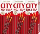 城市一族巧克力棒25g*12盒【合迷雅好物超級商城】
