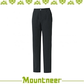 【Mountneer 山林 女SOFTSHELL三層防風長褲《黑》】12S30/長褲/休閒褲/旅遊