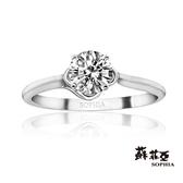 蘇菲亞SOPHIA - 諾言0.30克拉ESI1鑽石戒指
